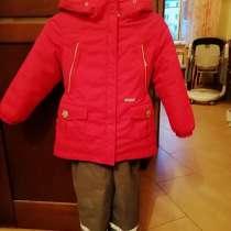 Kerry зимний костюм, в Воронеже