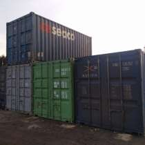 Купить морские контейнеры 40 футов DC, в г.Лондон