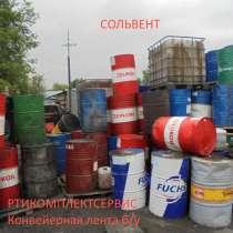 Сольвент нефтяной в бочках, в Екатеринбурге