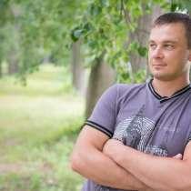 Иван, 34 года, хочет пообщаться, в Нижнем Новгороде