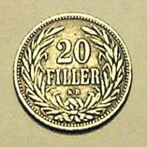 20 филлеров 1908 года. Венгрия. Франц Иосиф, в Смоленске