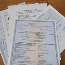 Оформляем Документы на любые виды переоборудования, под клю, в г.Байконур