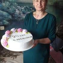 Елена, 59 лет, хочет познакомиться – Отношения, в г.Кобленц
