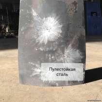 Износостойкая сталь, пулестойкие листы, Бр2,Бр3,Бр4,Бр5,Бр6, в Екатеринбурге