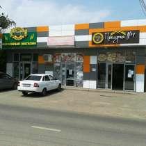 Магазин 57 кв. м. с арендатором в р-не ул. Средней, в Краснодаре