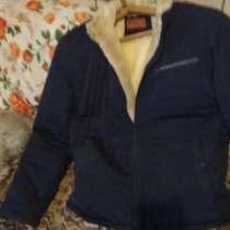 Продам зимнюю куртку, в Ногинске