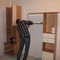 Муж на час/сборка мебели, в Тольятти
