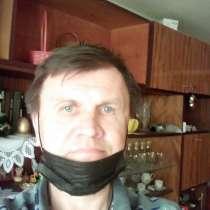 Александр, 54 года, хочет познакомиться – Ищу женщину для близких отношений!, в Москве