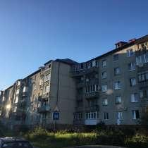 Хороший вариант для жизни, просторная квартира, в Светлогорске