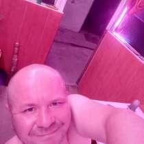 Александр, 44 года, хочет познакомиться, в г.Новая Каховка
