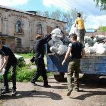 Поможем переехать загрузить и выгрузить, в Красноярске