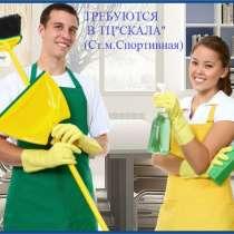 Требуются дворники, уборщицы!, в г.Минск