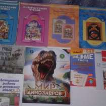 Книги, в Урюпинске