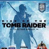 Игры для PS 4, в Нижнем Новгороде