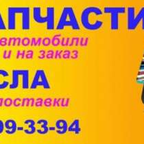 Автосервис, шиномонтаж Lsservis Гжель, в Раменское