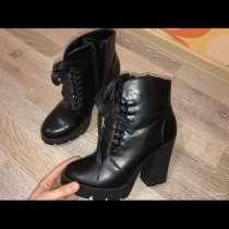 Ботинки, в Сургуте