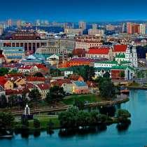 Представлю ваши интересы в Беларуси, в г.Минск