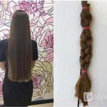 Купим дорого волосы в Элисте!, в Элисте