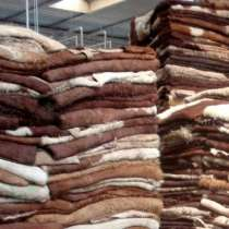 Sell cattle hides wholesale, в г.Дели