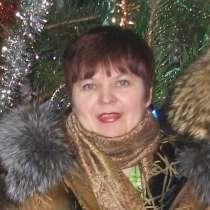 Татьяна Королева, 48 лет, хочет познакомиться, в г.Могилёв