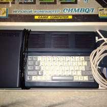 Продам игровой компьютер «Символ», в Пензе