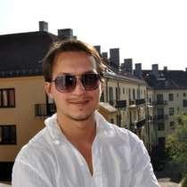 Matthias Hansen, 34 года, хочет пообщаться, в г.Осло
