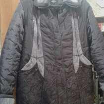 Куртки женские демисезонные, в Волгограде
