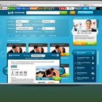 Создание недорогих сайтов, в г.Костанай