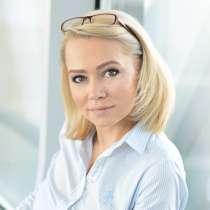 Услуги бухгалтерского учета, в Москве