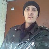 Андрей, 44 года, хочет познакомиться – простой парень, в Санкт-Петербурге