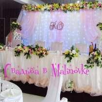 Украшение свадьбы в Волковыске, в г.Гродно