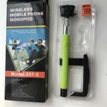 Монопод с Bluetooth, в Уссурийске