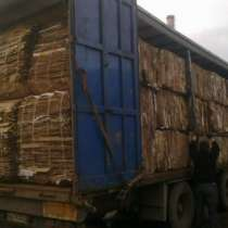 ПОКУПАЕМ ЛЮБУЮ МАКУЛАТУРУ (картон), в Иркутске