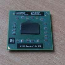 Ноутбучный AMD Turion 64 X2 TL-60, в Омске