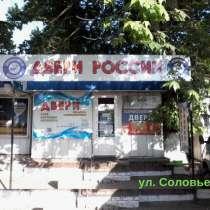 Продам торговый павильон, в Севастополе