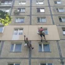 Утепление фасада, в г.Витебск