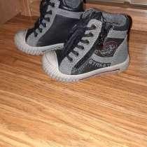 Обувь для мальчика, в Ростове-на-Дону