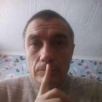 Нур, 47 лет, хочет познакомиться, в Москве