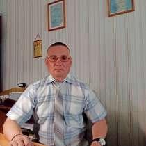 Все виды юридических услуг, в Омске