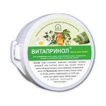 Витапринол маска для волос с медом и желтком, в Казани