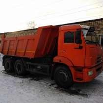 Доставка сыпучих грузов, в Челябинске