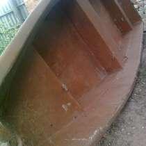 Лодка, в Марксе