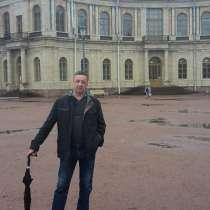Алексей, 52 года, хочет познакомиться – Алексей, 52 года, хочет познакомиться, в Москве