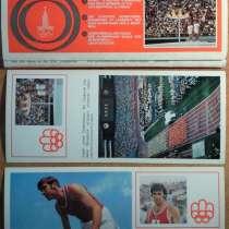 Набор открыток, советские легкоатлеты, призёры ОИ-1976 в Мон, в Нижнем Новгороде