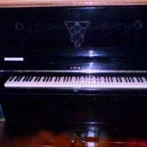 Пианино Урал, в Екатеринбурге