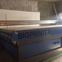 Планшетный УФ-принтер, в Подольске