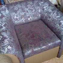 Продам кресло от мяг. мебели, в Шарыпове