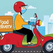 Курьер-самокат, доставщик продуктов питания на дом, в Санкт-Петербурге