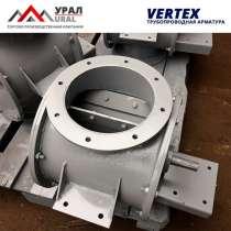Шлюзовый затвор (питатель) - Vertex. Гарантия лучшей цены, в Екатеринбурге