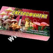 Грибоводство. Выращивание грибов, в г.Белоозерск